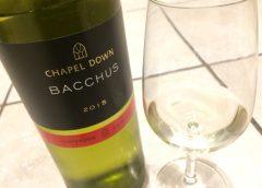 Bacchus: Chapel Down Bacchus 2015 (England)